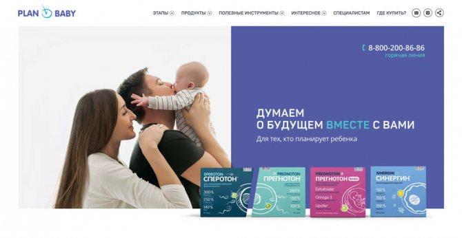 Алкоголь при планировании беременности