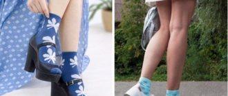 Цветные носки женские с чем носить