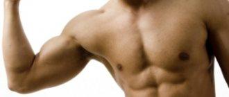 для чего мужчине тестостерон