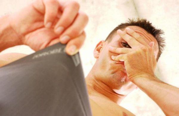 Фото: потливость и запах в паху у мужчин