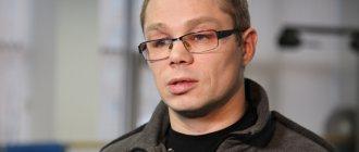 Иван Кирпа, Личная безопасность в повседневной жизни