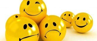 Как поднять настроение – лучшие способы поднять настроение себе и другим