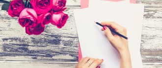 Как полюбить свою работу: 10 хаков