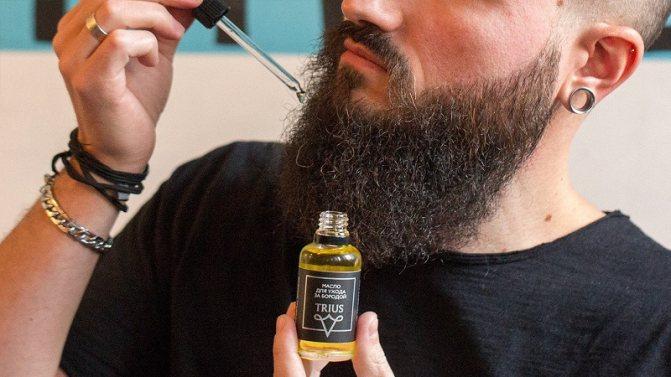 как пользоваться маслом для бороды