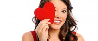 Как понять, что девушка влюблена