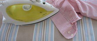 Как правильно гладить рубашку: с чего начать, как не испортить, какой режим выбрать