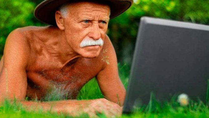 какие травы повышают тестостерон у мужчин