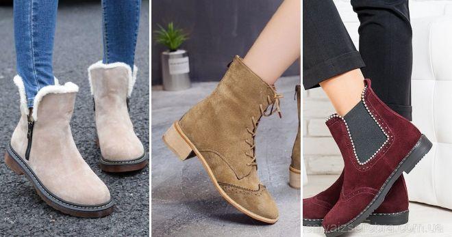 Кожаная обувь осень-зима 2019-2020 замша