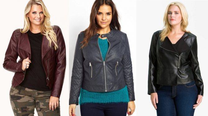 Кожаные куртки для полных