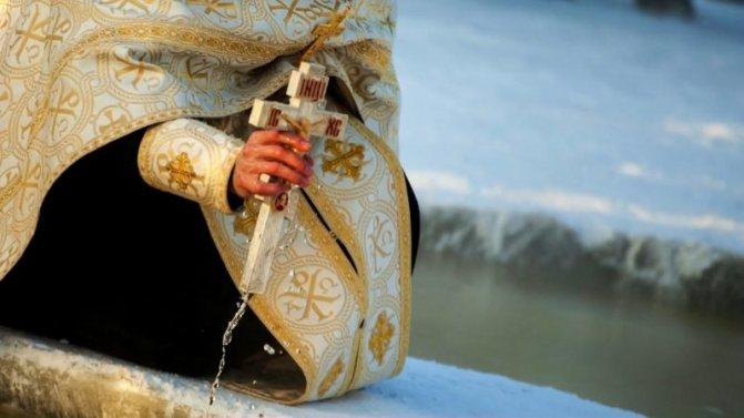 Крещение – важное христианское таинство