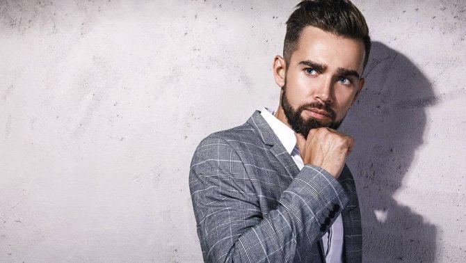 модная борода 2020
