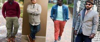 модный стиль полного мужчины фото
