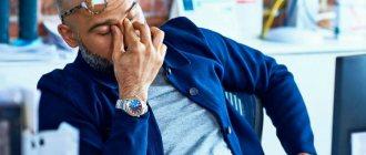 Мужчина часто устает, как физически, так и морально