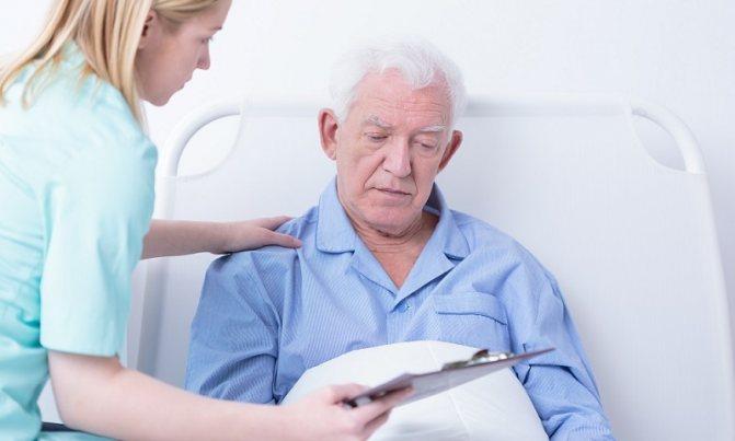 Мужчина проходит лечение рака предстательной железы 4 степени