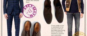 Мужская обувь - туфли дерби