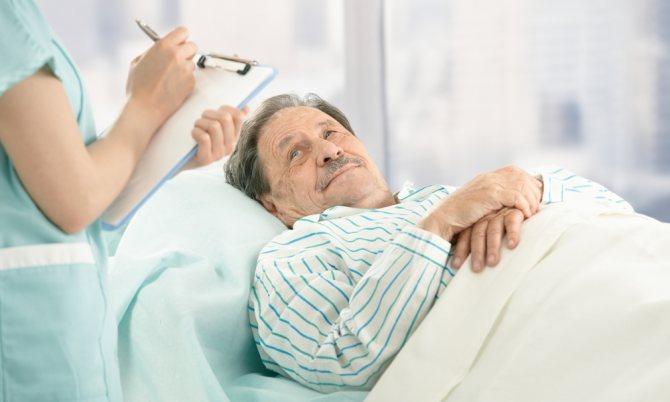 операция по удалению яичка у мужчин