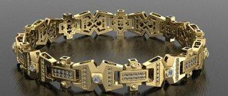 Оригинальный золотой браслет для мужчин