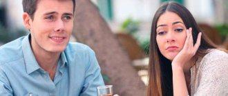 Парень ошибся при общении с женщиной