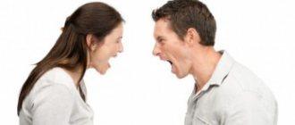 патологическая-ревность-мужчины