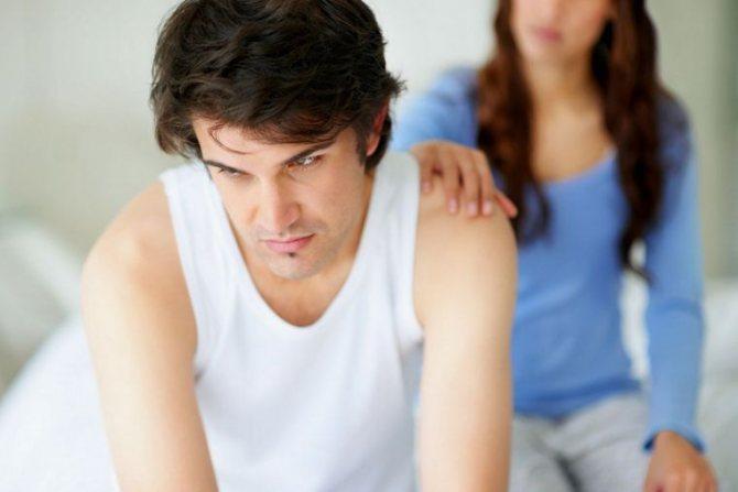 При половой слабости мужчин посещают мысли о своей неполноценности (фото: www.lechenie-simptomy.ru)