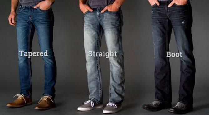 Разновидности мужских джинс