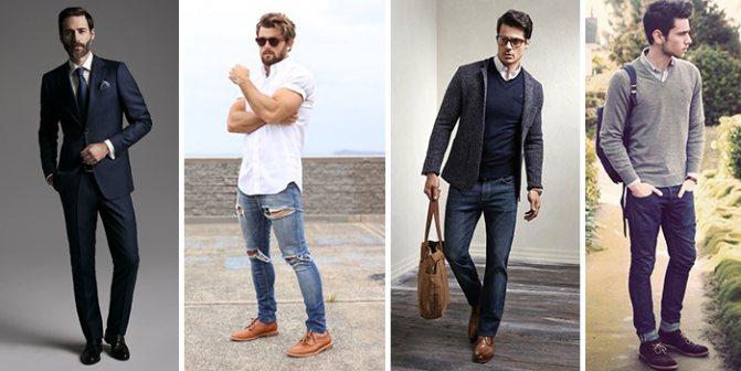 С чем носить мужские дерби