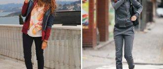 с какой обувью носить женские джоггеры