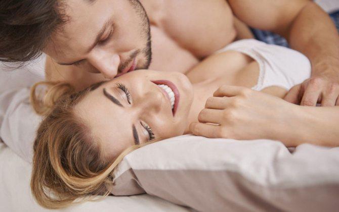 Сексуальный контакт
