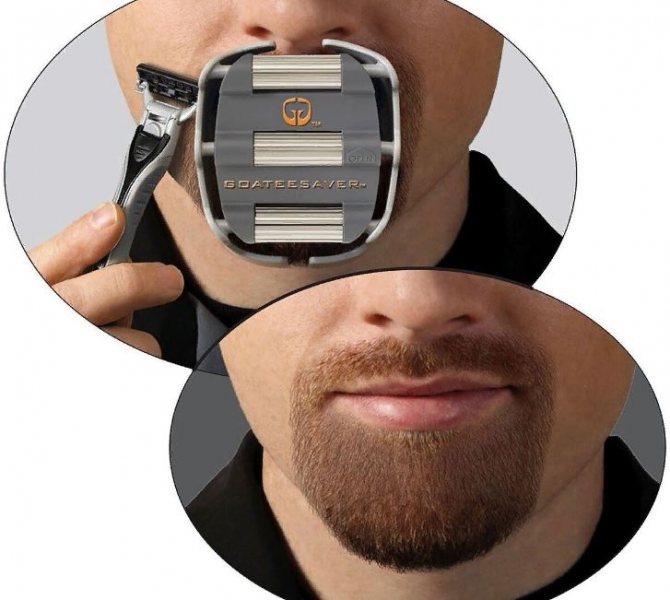 Шаблон для бритья эспаньолки