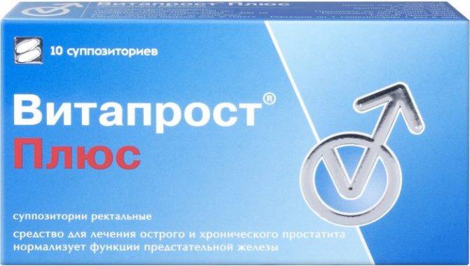 состав препарата витапрост
