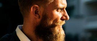 уход за кудрявой волнистой бородой