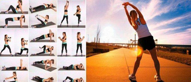 Утренняя зарядка для похудения для мужчин