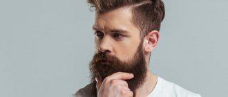 Витамины для бороды