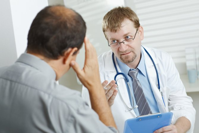 Воспаление яичников у мужчин симптомы и лечение