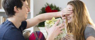Выбор подарка девушке на Новый год 2020