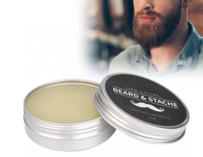 Выпрямление бороды с помощью крема