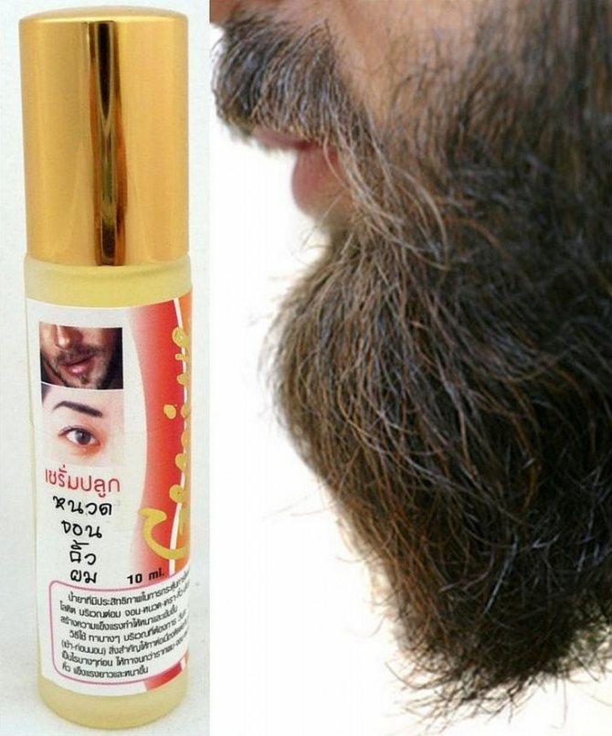 Змеиное масло для роста бороды